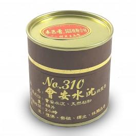 会安水沉(310)
