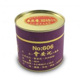 会安沉(606)