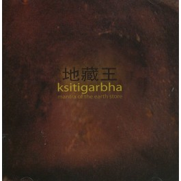 Ksitigarbha Mantra Of The Earth Stone