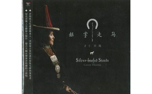 Silver-hoofed Steeds