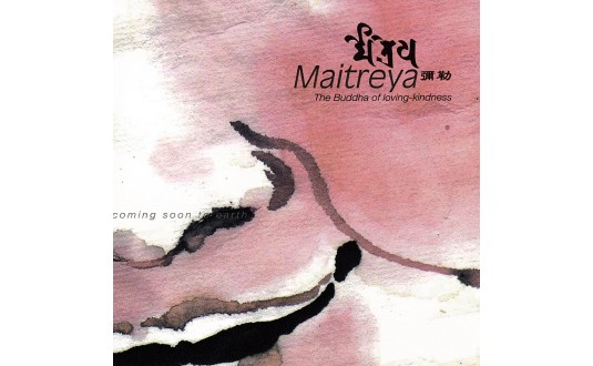 Maitreya Mantra