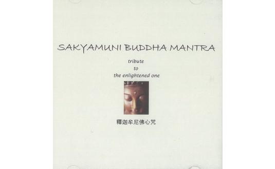 Sakyamuni Buddha Mantra