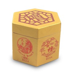 Lao Shan Sandalwood Incense 老山纯檀盘香