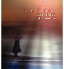 Lama Channo, Prayer to the Guru