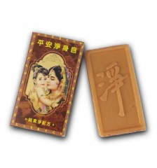 Sandalwood Soap 檀香皂 30g