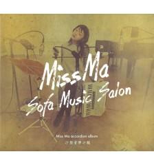 Miss Ma沙发音乐沙龙