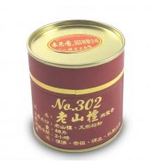 老山檀(302)
