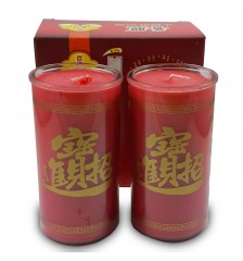 Butteroil Lamp - 3 Days 招财进宝酥油斗灯 - 3天 (2 Pieces 粒)