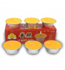 八供灯 (6小时) Butteroil Lamp (6 Hours)