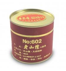 老山檀(602)