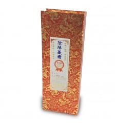 西藏密除障熏香(701)
