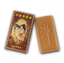 檀香皂 (小) Sandalwood Soap (Small)