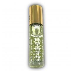抹草香茅精油