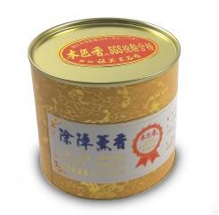 西藏密除障薰香(661)