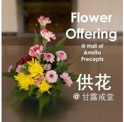 Flower Offering  供花 @ Hall of Amrita Precepts 甘露戒堂