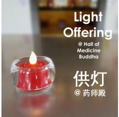 LED Light Offering 供LED灯 @ Hall of Medicine Buddha 药师殿