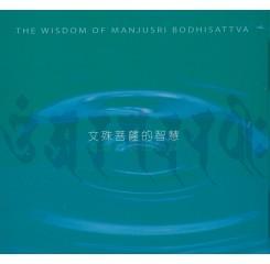 Wisdom of Manjusri Bodhisattva